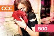 Valentýnský voucher platí až do 30. června 2012. Budete mít tedy spoustu času hledat své vysněné střevíčky